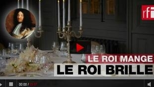 法國國王用餐禮儀