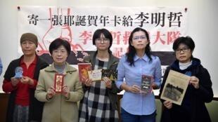 李净瑜(右二)及友人参加记者会资料图片