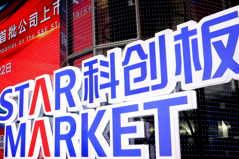 Les entreprises cotées sur le Star Market, le nouvel indice chinois amené à rivaliser avec le Nasdaq new-yorkais, ont connu lundi 22 juillet une envolée au premier jour de cotation.