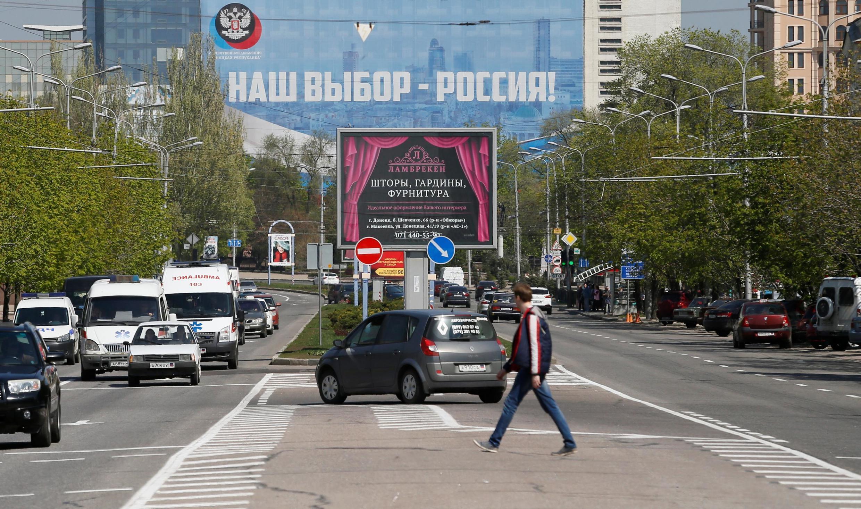 Донецк, 25 апреля 2019