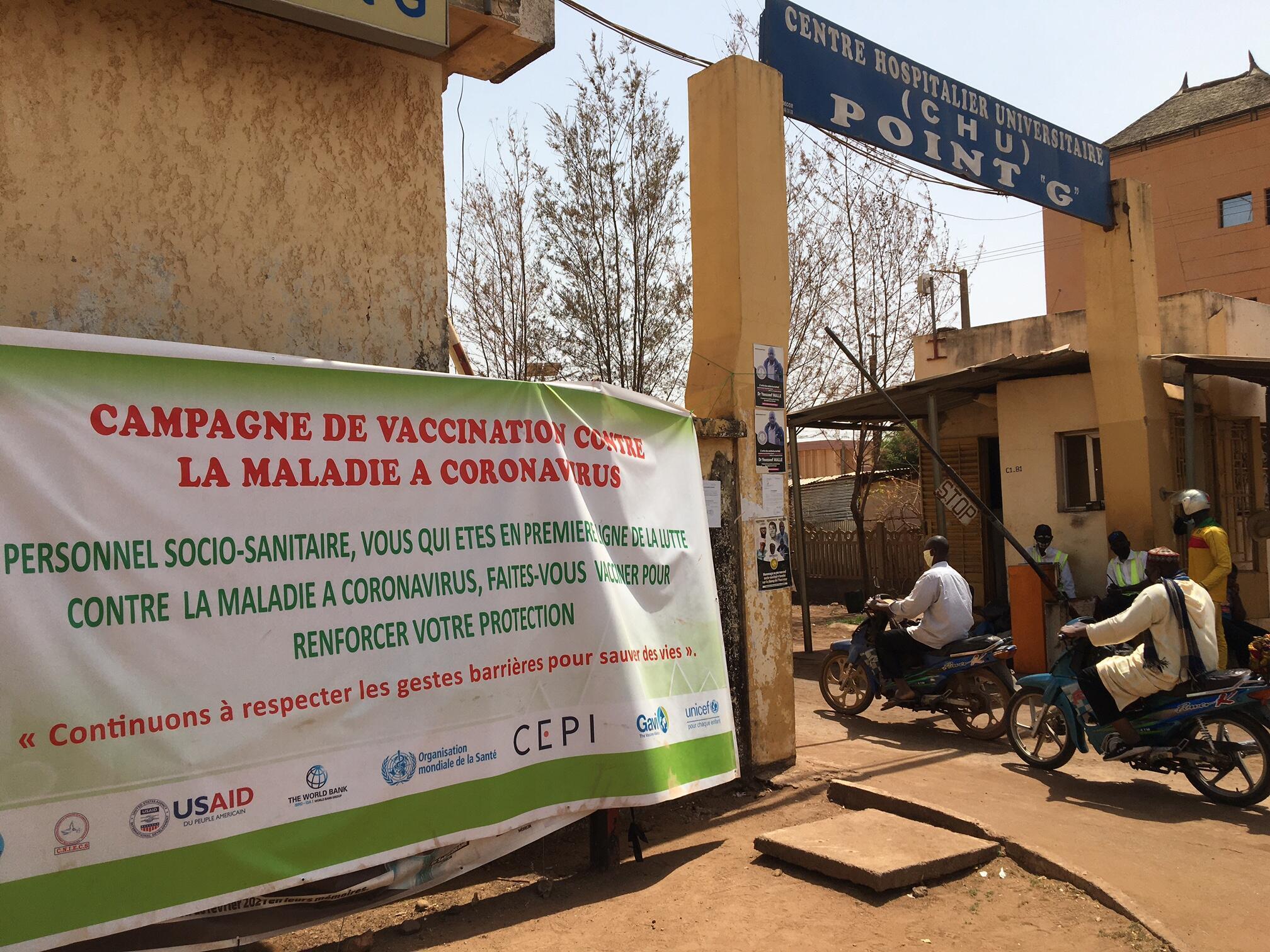 Le CHU du Point G à Bamako, où la campagne de vaccination contre le coronavirus a débuté début mars 2021.