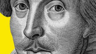 L'exposition « Shakespeare: Staging the World » au British Museum, du 19 juillet au 25 novembre 2012.