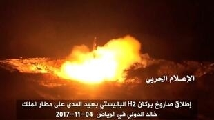 Still from a video distributed by Yemen's pro-Houthi Al Masirah television station on November 5, 2017, shows what it says was the launch by Houthi forces of a ballistic missile aimed at Riyadh's King Khaled Airport on Saturday
