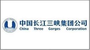 中国长江三峡集团标志