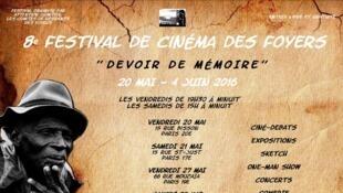 L'affiche du 8e Festival de cinéma des foyers (2016)