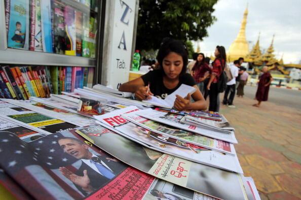 En Birmanie, la presse a été longtemps nationalisée.