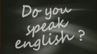 ممنوعیت آموزش زبان انگلیسی در مدارس ابتدایی ایران