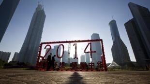 Trung tâm kinh doanh tài chính tại Thượng Hải - REUTERS /Aly Song
