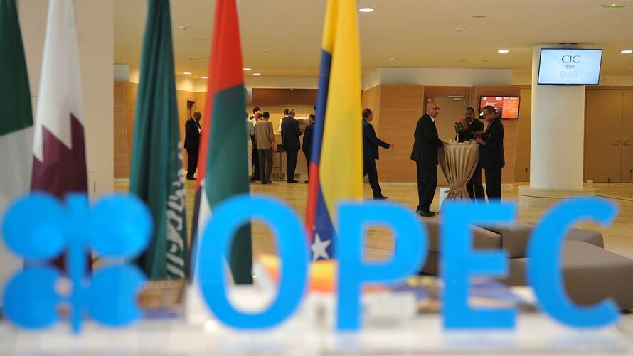 قطر روز دوشنبه سوم دسامبر اعلام کرد که این کشور ماه آینده (ژانویه ۲۰۱۹) از سازمان کشورهای صادرکننده نفت (اوپک) خارج خواهد شد تا تلاشهای خود را بر تولید گاز متمرکز کند.