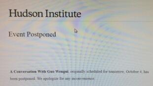 美國智庫「赫信學院」(Hudson Institute)突然公布延期和郭文貴的訪談,2017年10月4日。