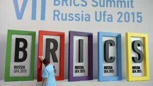 The 2015 BRICS summit is being held in Ufa, Russia.