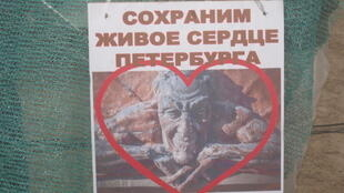 Плакат с изображением барельефа