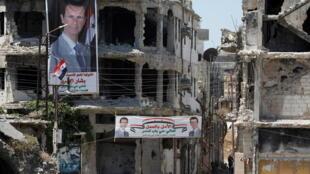 Wani bangare da yaki ya lalata a Syria