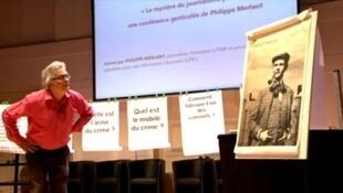 Philippe Merlant pendant sa conférence (dessin réalisé par Bernard Swysen)