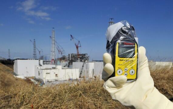 131 microsieverts por hora perto dos edifícios dos reactores da central de Fukushima.