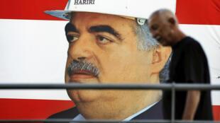ancien-premier-ministre-liban-rafic-hariri