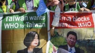 Người biểu tình ủng hộ Đài Loan bên ngoài trụ sở của Tổ Chức Y Tế Thế Giới, Genève, 22/05/2017.