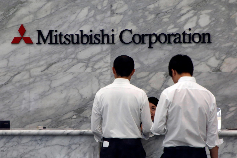 Logo của tập đoàn Mitsubishi Corp., Tokyo, Nhật Bản, ngày 02/08/2017.