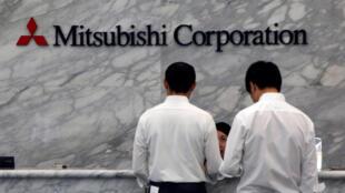 Le conglomérat japonais Mitsubishi refuse de payer des réparations à des Coréens victimes de travail forcé pendant la Seconde Guerre mondiale (photo d'illustration).
