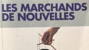 Detalle de la carátula del libro de Ingrid Riocreux 'Los mercaderes de noticias, ensayo sobre las pulsiones totalitarias de los medios' (L'Artilleur).