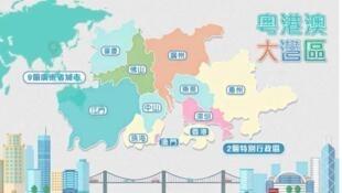 粵港澳大灣區造成城市(宣傳片截圖)