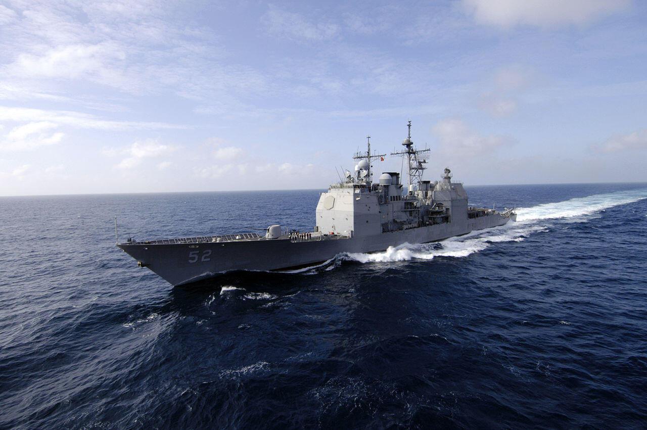 BIEN_DONG_USS_Bunker_Hill