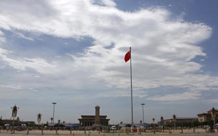 北京天安门广场 资料照片