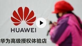 中國華為在製作手機排行世界第二