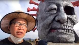陈维明的中共病毒雕塑