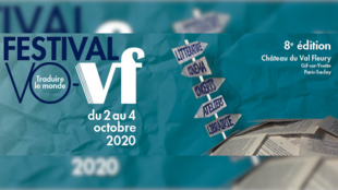 La 8e édition du Festival Vo-Vf aura lieu du 2 au 4 octobre 2020, en France, à Gif-sur-Yvette.