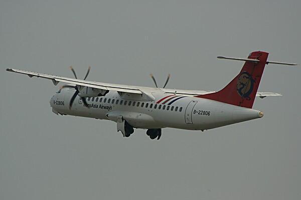 Modelo ATR-72 da TransAsia.