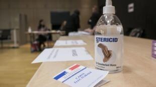 Centro de voto en Mulhouse, el 15 de marzo, 2020.