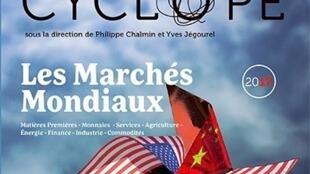 Cyclope 2017.