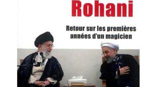 <i>L'étrange Monsieur Rohani, </i>de l'écrivain documentariste Bertrand Delais, paru aux Editions Les presses du Midi.