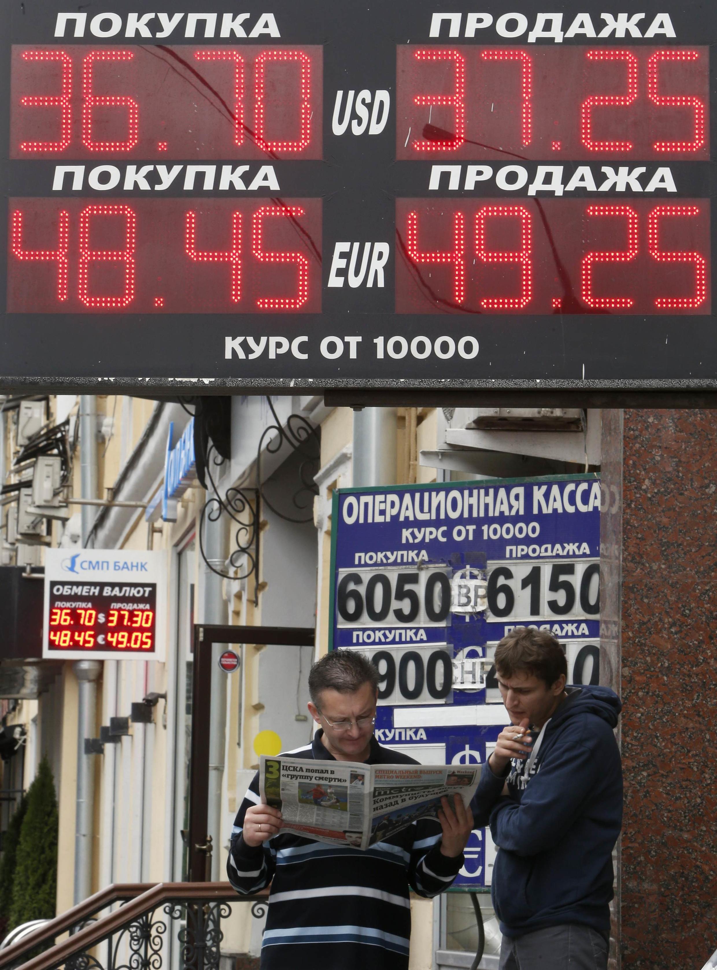 As novas sanções econômicas da União Europeia (UE) contra a Rússia foram adotadas nesta quinta-feira.