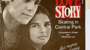 Caratula de la banda sonora de la película Love Story compuesta por Francis Lai. Oscar a la mejor música original en 1970.