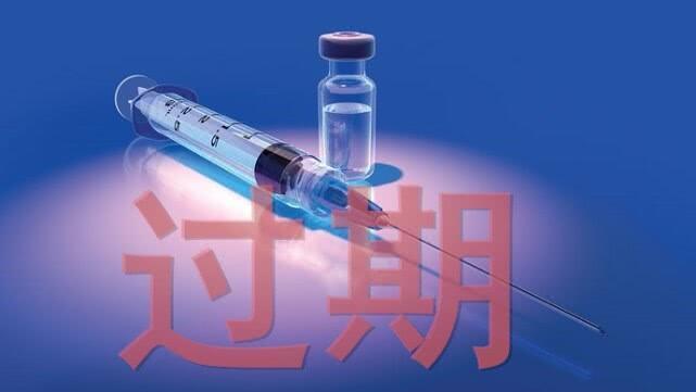 图为中国疫苗问题报道配图