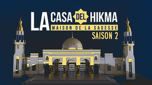 Série Casa del Hikma_maison de la sagesse_saison2 - SaphirNews - Religions du monde