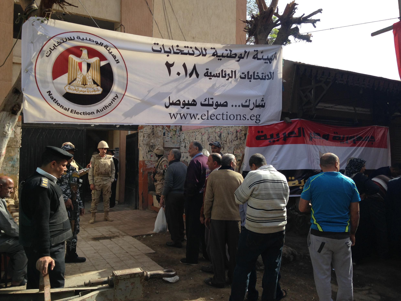 انتخابات ریاست جمهوری مصر در میان تدابیر امنیتی شدید آغاز شد.