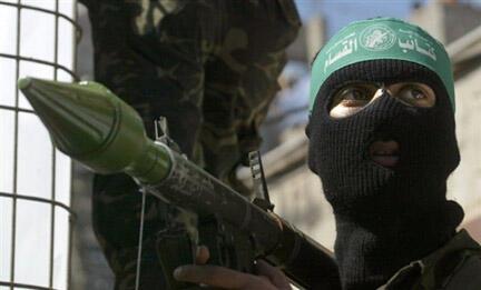 Ba thủ lãnh của biệt đội Ezzedine Al Qassam bị Israel hạ sát tại Rafah - AFP