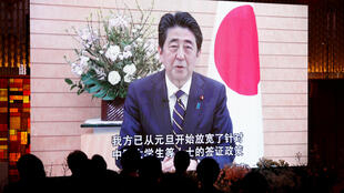 安倍首相首次通过视频向中国人祝贺春节,2019年2月4日。