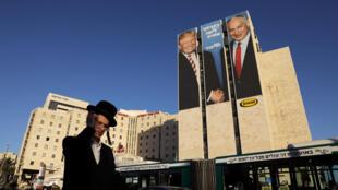 Affiche de campagne de Benyamin Netanyahu à Jérusalem, le 4 février 2019.