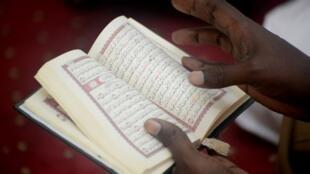 Les Tidianes, qui représentent 49% des musulmans du pays, avaient maintenu leurs mosquées fermées malgré l'autorisation de réouverture des lieux de culte en mai dernier. (Photo d'illustration)
