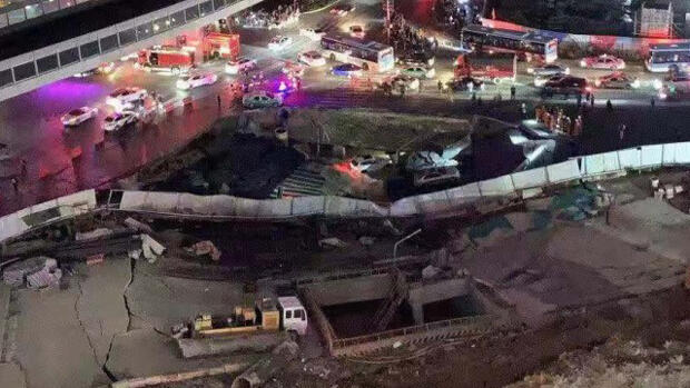 剛剛通過驗收的廈門地鐵發生坍塌事故