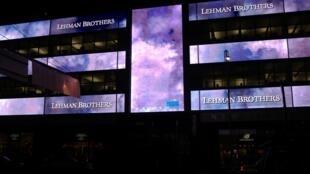 Sede do Banco Lehman Brothers em Nova Iorque.