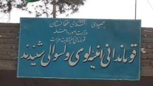 """ولسوالی """"شیندند"""" یکی از ناامنترین ولسوالیهای ولایت هرات است که افراد گروه طالبان در بیشتر از ساحات این ولسوالی فعالیت دارند."""