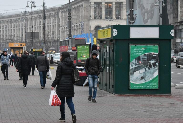 Une rue du centre de Kiev, la capitale de l'Ukraine, le 9 novembre 2017.