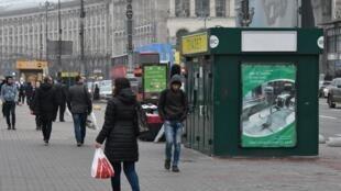 Улица Крещатик в Киеве. Архив