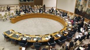 Hội Đồng Bảo An Liên Hiệp Quốc (UN)