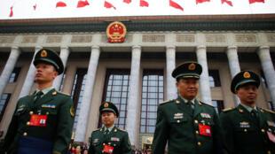 Ảnh tại Bắc Kinh ngày 17/10/217.